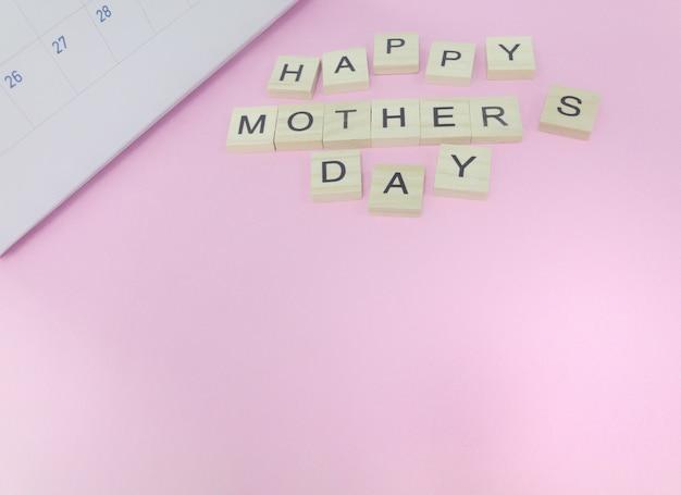 Frases De Feliz Dia Das Mães Em Fundo Rosa Com Parte Do Calendário