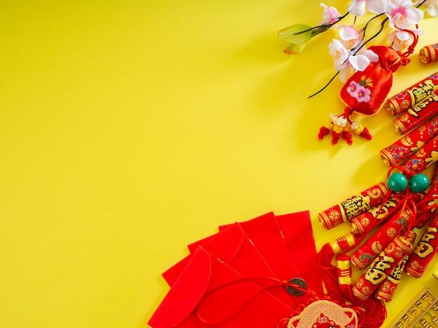 Fundo de banner do ano novo chinês Foto Premium
