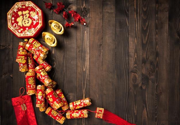 Fundo de decorações de ano novo chinês Foto Premium