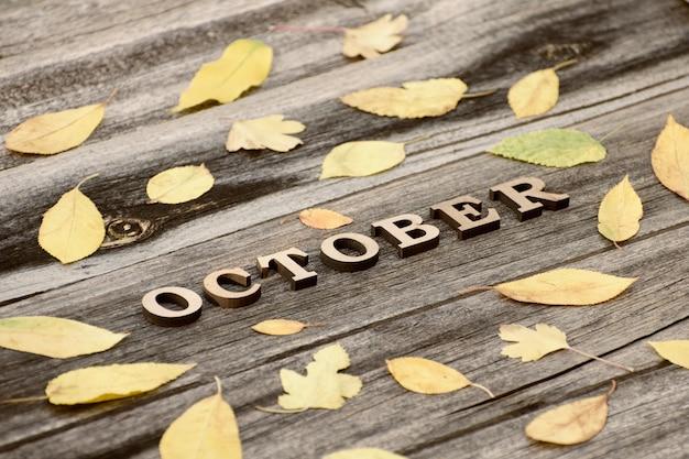 Inscrição de outubro em um fundo de madeira Foto Premium
