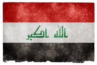 Iraque grunge bandeira Foto gratuita