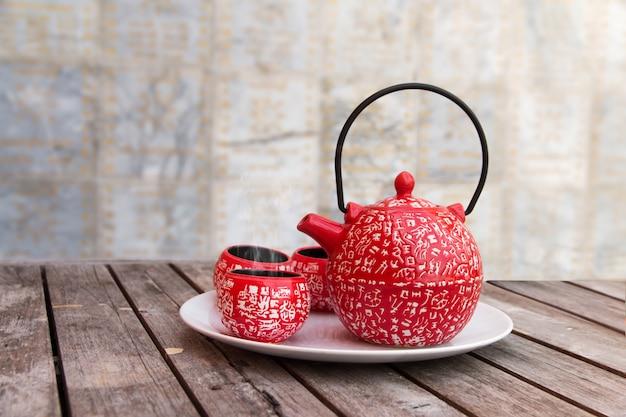 Jogo de freio de chá Foto Premium