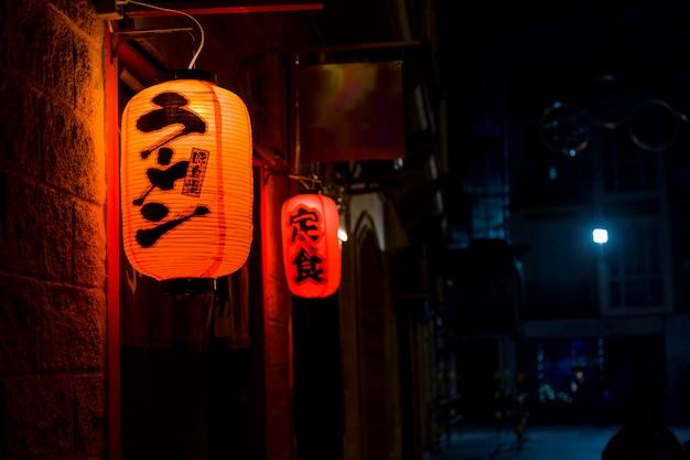 Luzes da cidade da noite Foto gratuita