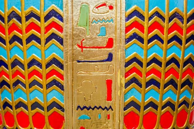 Máscara egípcia dos faraós de ouro - viaje ao conceito de egipto, caixão egípcio Foto Premium
