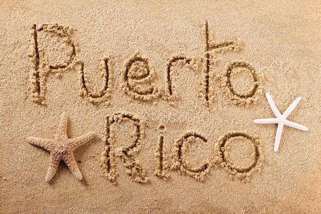 Mensagem de escrita de praia de verão de porto rico Foto Premium