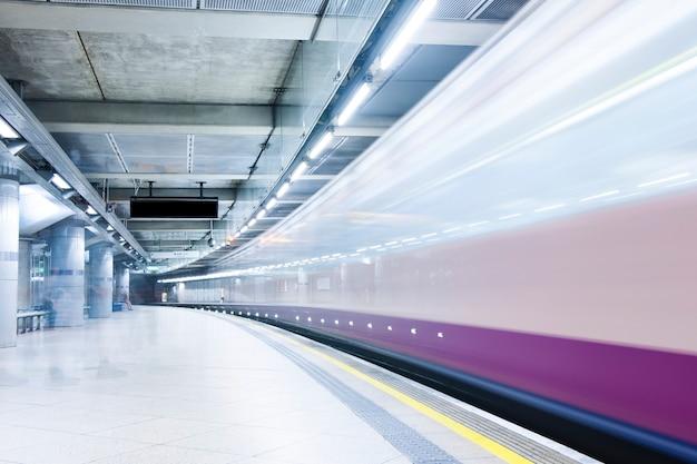 Metro ou estação de trem Foto gratuita