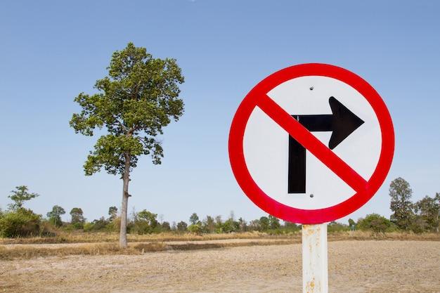 Nenhum sinal de trânsito à direita Foto Premium