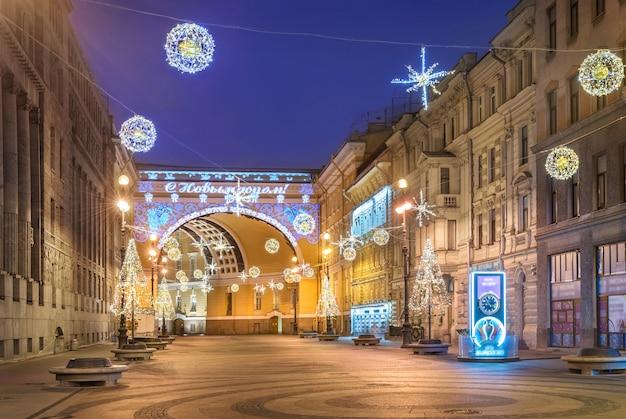O arco do triunfo na praça do palácio em são petersburgo e as decorações de ano novo Foto Premium