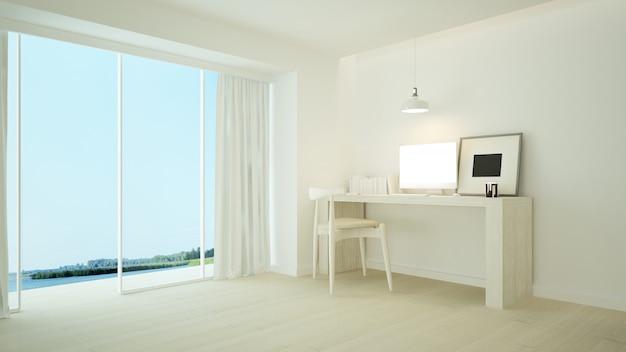 O interior relaxar espaço renderização em 3d e branco mínimo Foto Premium