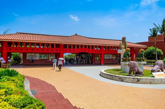 Okinawa world é o principal parque temático da província de okinawa e apresenta o local Foto Premium