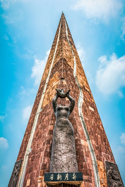 Pagode budista chinês: pagode ruiguang em suzhou, china. Foto gratuita