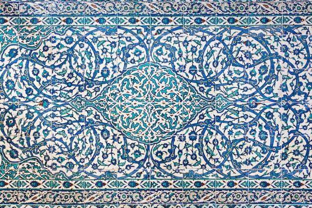 Palácio de topkapi, istambul Foto Premium