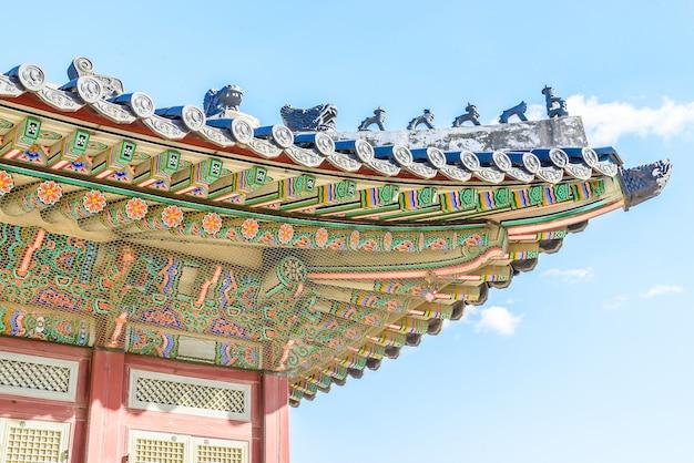 Palácio gyeongbokgung Foto gratuita