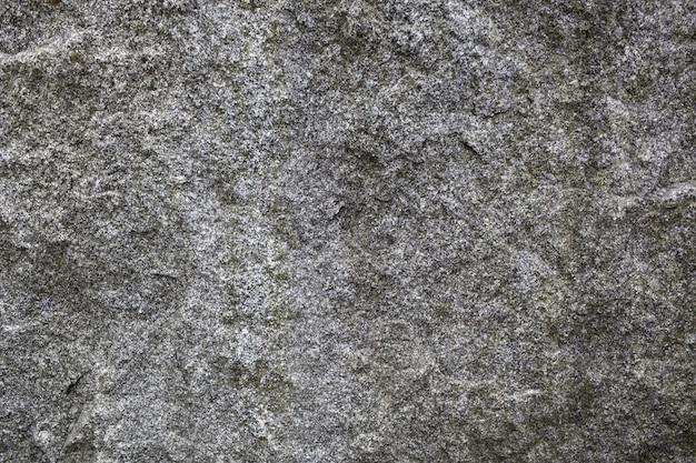 Parede de concreto cinza escuro Foto Premium