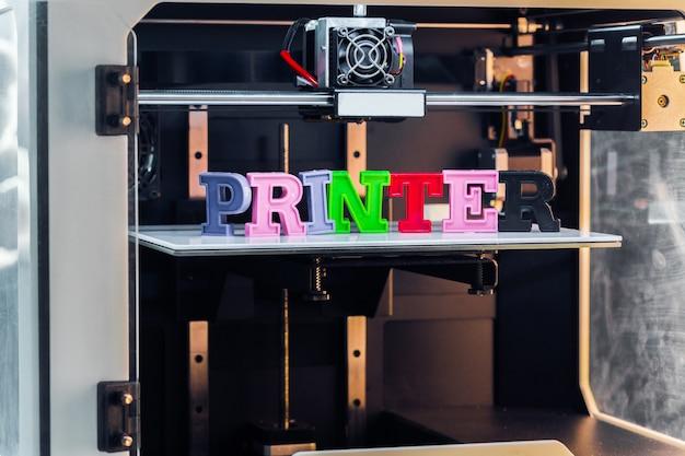 Peça de impressão 3d branca Foto Premium
