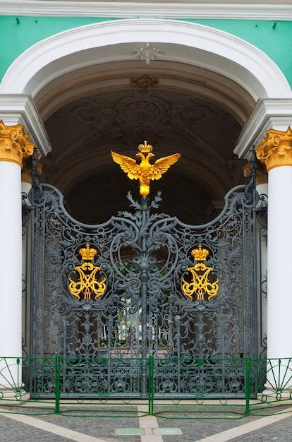Portão do palácio de inverno Foto gratuita