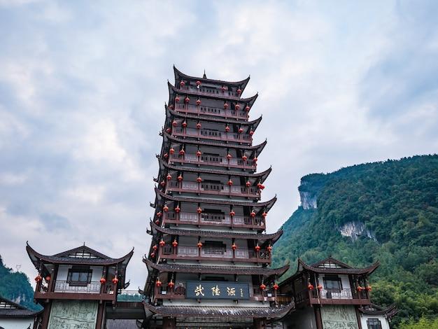 Portão do parque nacional wulingyuan no parque florestal nacional zhangjiajie Foto Premium