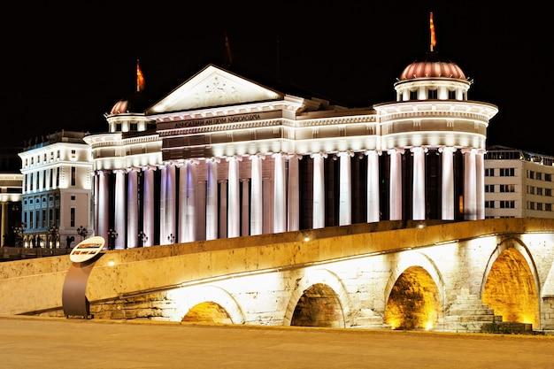 Praça da macedônia Foto Premium
