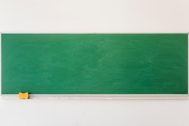 Quadro vazio na sala de aula na escola Foto gratuita