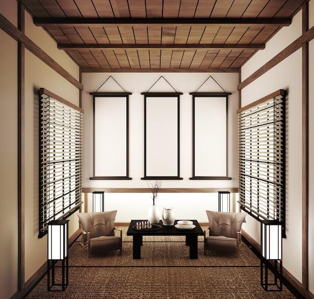 Quarto vazio tatami japonês e portas de correr de papel chamado shoji.3d rendering Foto Premium