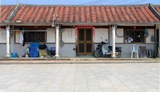 Quinta velho chinês Foto gratuita
