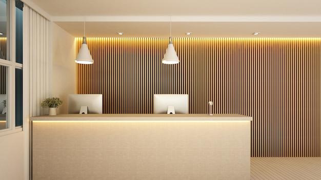 Recepção no lobby para obras de arte de hotel ou escritório Foto Premium