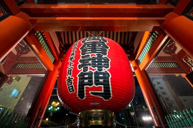 Sansoji temple famoso em tóquio, japão Foto gratuita