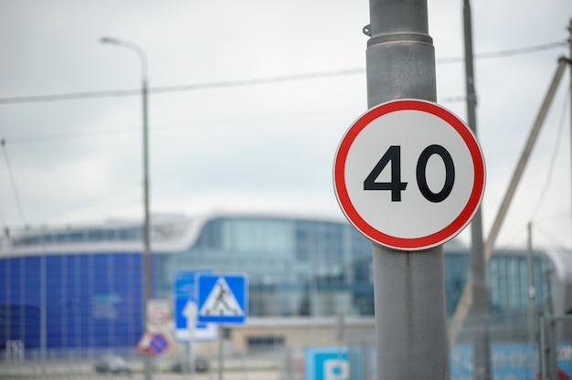 Sinal de limite de velocidade a 40 quilômetros por hora em frente ao aeroporto. Foto Premium
