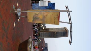 Sinal porto interior Foto gratuita