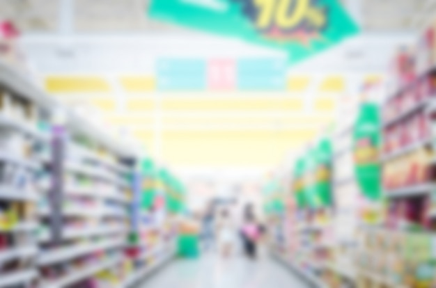 Supermercado turva Foto Premium