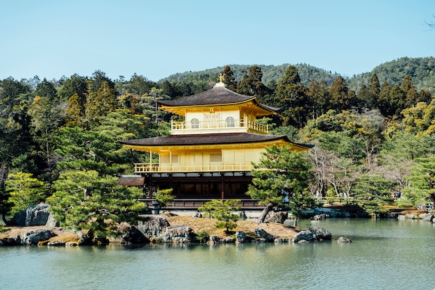 Templo de gingakuji ouro em kyoto, japão Foto gratuita