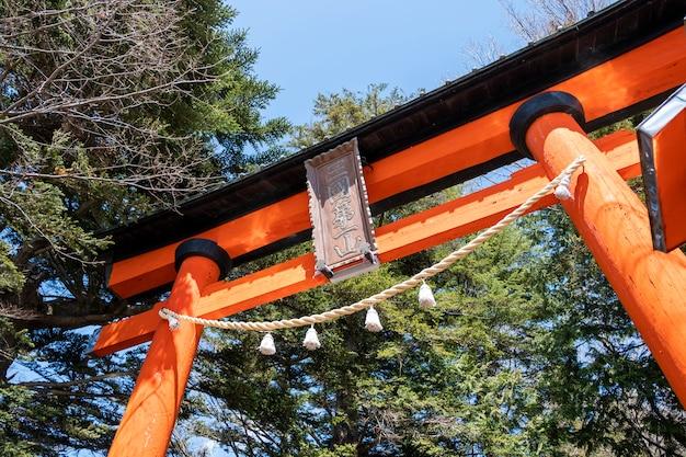 Templo vermelho do santuário de torii, japão Foto gratuita