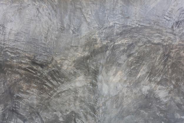 Textura cinzenta velha do muro de cimento. Foto gratuita