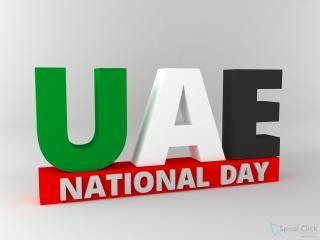 Uae celebração do dia nacional Foto gratuita
