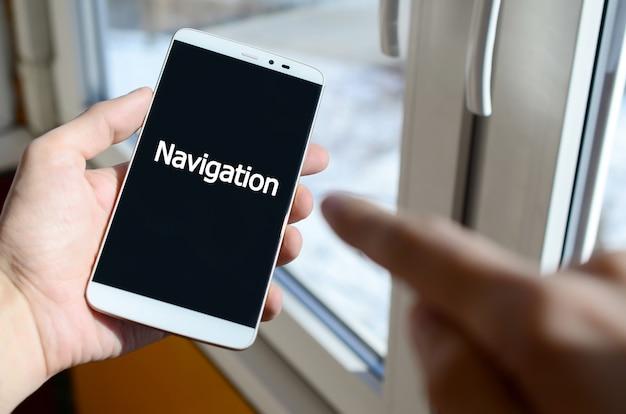 Uma pessoa vê uma inscrição branca em uma tela preta de smartphone que segura na mão. navegação Foto Premium