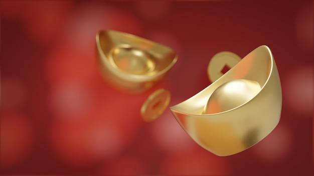 Yuan bao. sycee de ouro chinês e moeda isolado no vermelho Foto Premium