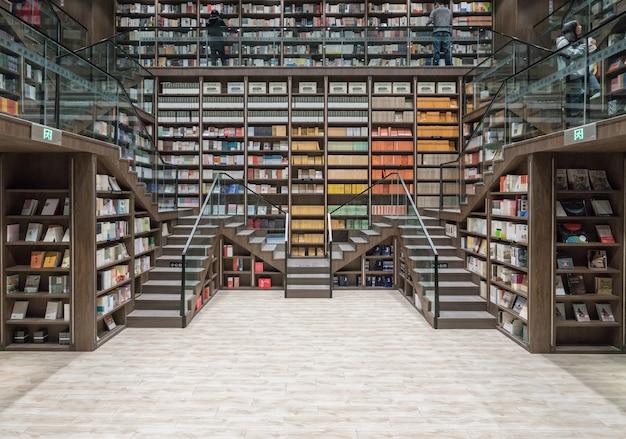 Zhongshu loft, uma livraria em chongqing, na china. Foto Premium