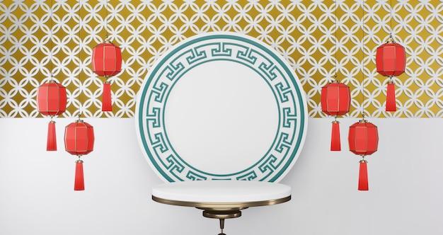 2020 chinesisches neujahr. leeres podium für das gegenwärtige produkt und satz rote chinesische laternen auf buntem kreis Premium Fotos