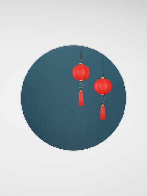 2020 chinesisches neujahr. rote chinesische laterne, die auf einem blauen hintergrund hängt Premium Fotos