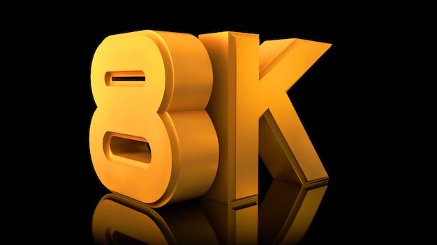 8k-video-logo. Premium Fotos