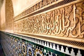 Arabischem text Kostenlose Fotos