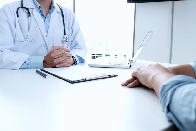 Arzt und patient Kostenlose Fotos