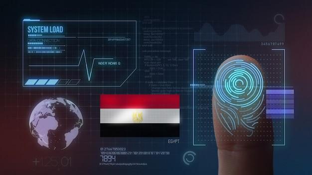 Biometrisches fingerabdruckscanner-identifikationssystem. ägyptische nationalität Premium Fotos