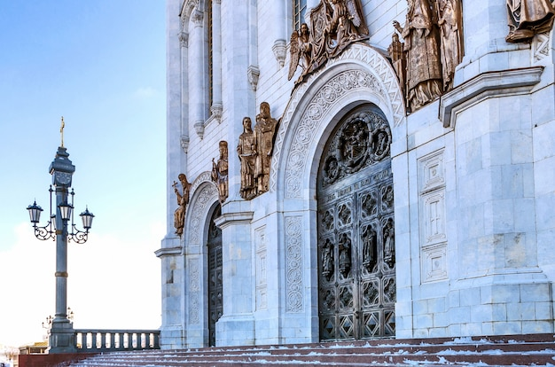 Blick auf den tempel christi des erlösers in moskau Premium Fotos