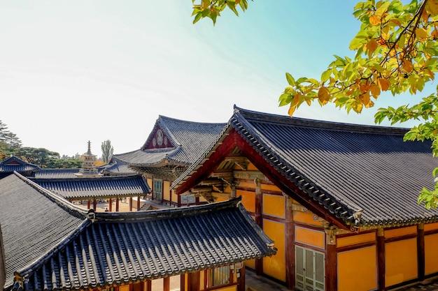 Bulguksa-tempel im herbst Premium Fotos