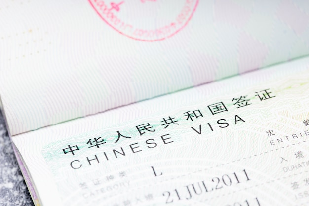 Chana, chinesisches visum Premium Fotos
