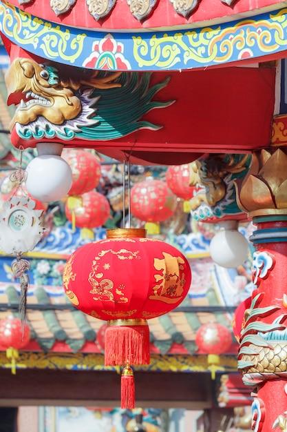 Chinesische laternen am neujahrstag. Premium Fotos