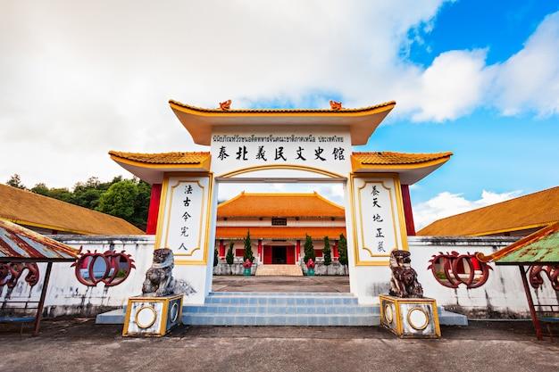 Chinesisches märtyrer-gedenkmuseum Premium Fotos