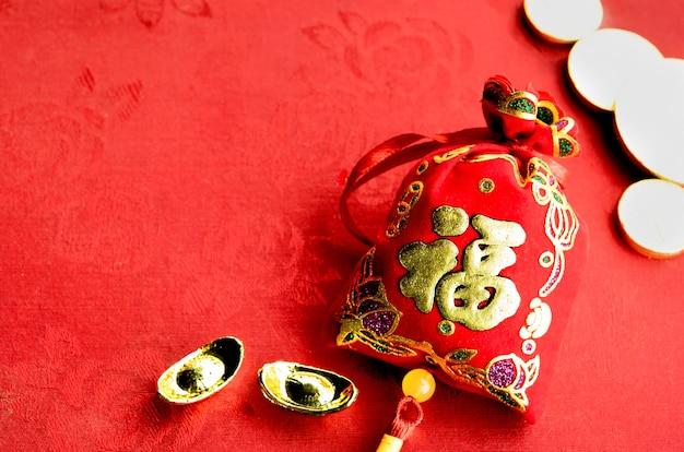 Chinesisches Neujahrsfest Dekoration: rotes Filz Stoffpaket oder Ang ...