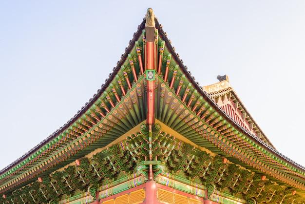 Deoksugung palace Kostenlose Fotos